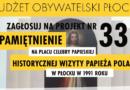 Upamiętnijmy wizytę papieża w Płocku!